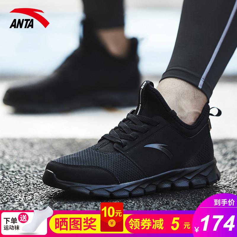 安踏男鞋运动鞋2018新款秋季跑步鞋网面透气男士休闲鞋全黑色跑鞋