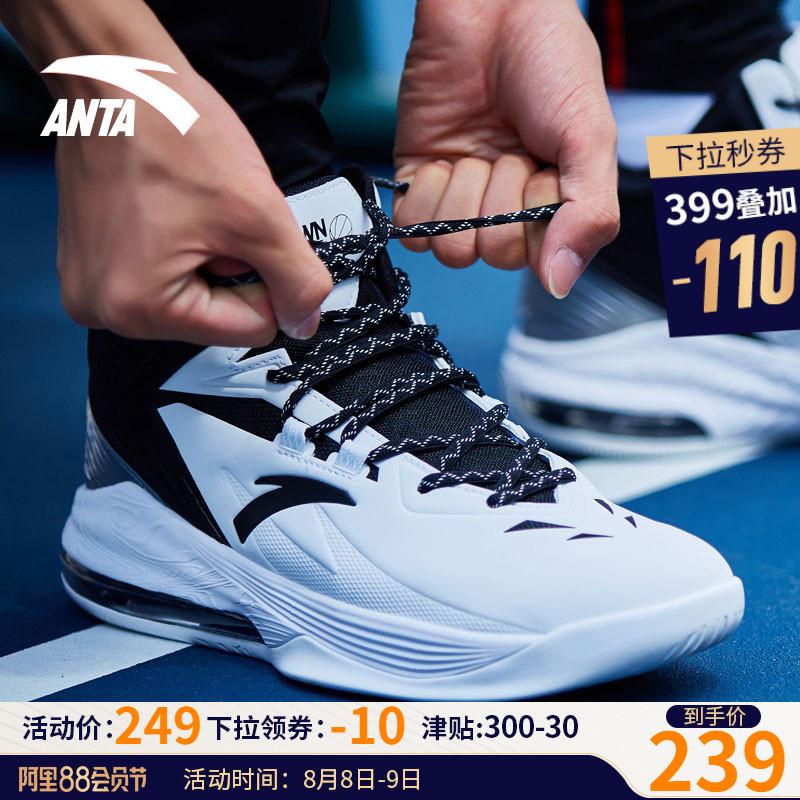 安踏篮球鞋男鞋2019夏季气垫鞋子高帮汤普森运动鞋男秋季新款战靴