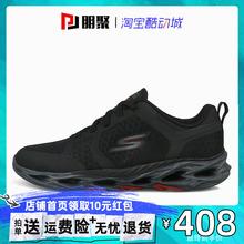VORTEX运动跑步鞋 54839 RUN Skechers斯凯奇男鞋 19年新款 朋聚
