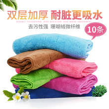 Double-layer tablecloth Kitchen dishwashcloth non-stick oil wipe cloth floor water absorption, thickening, non-towel cleaning household chores