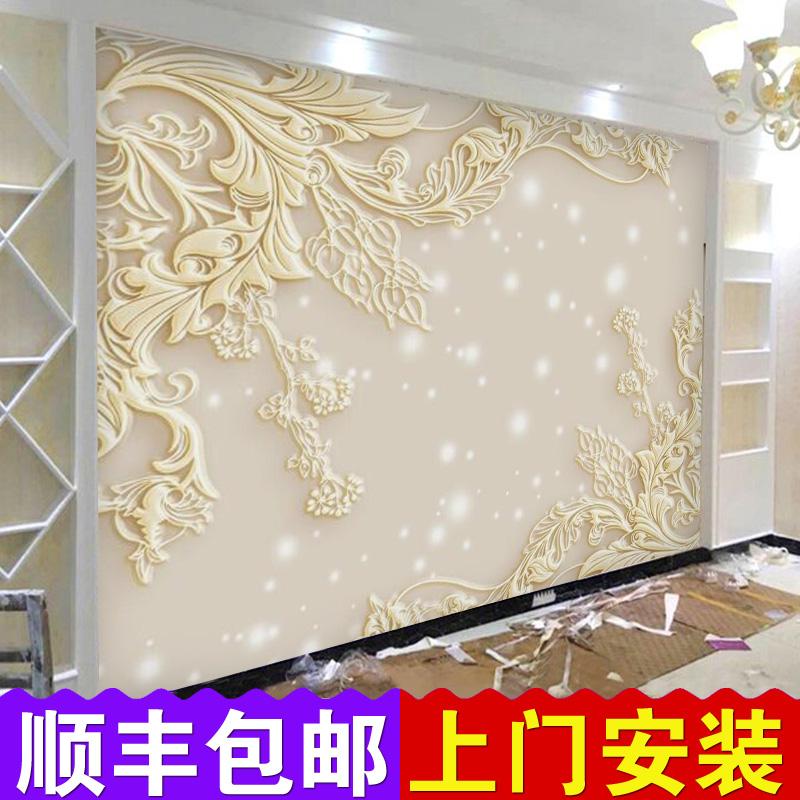 3d电视背景墙壁纸5d立体壁画墙纸简约现代卧室客厅8d无缝影视墙布