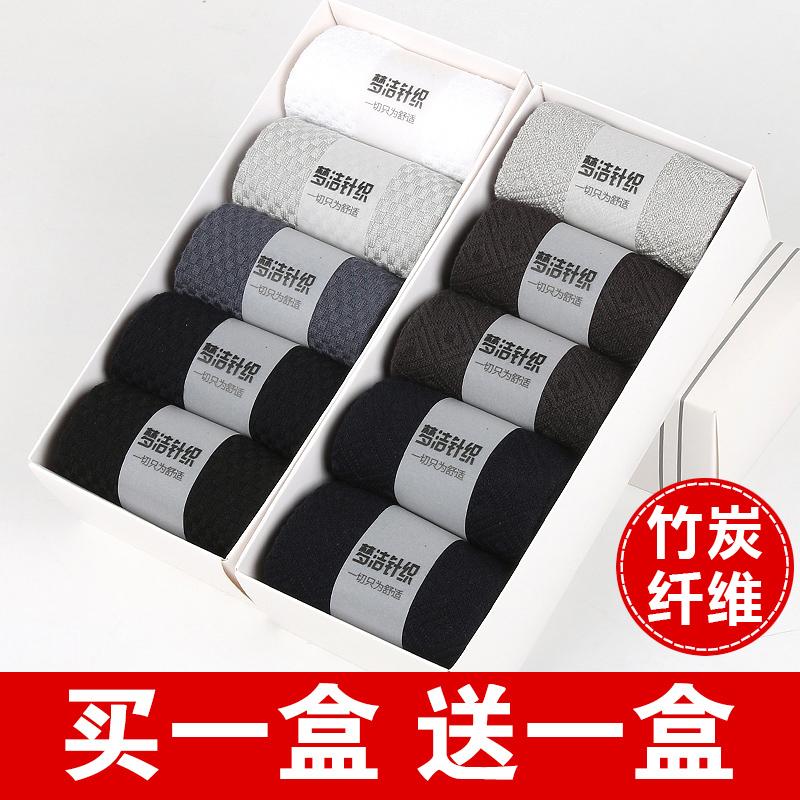 Мужские носки Артикул 537054058299