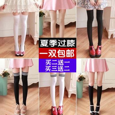秋季天鹅绒中筒袜打底丝袜条纹过膝袜白色长筒袜女士学生袜高筒袜