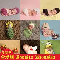 新生儿婴儿满月百天百日照摄影服装道具出租满月宝宝拍照影楼衣服