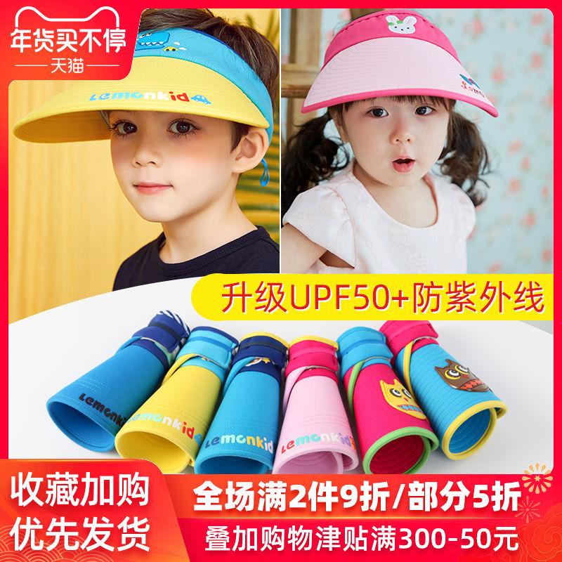 儿童帽子男童夏季防晒帽海边女童太阳帽宝宝遮阳帽防紫外线沙滩帽