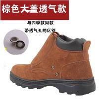 夏季高帮大盖电焊劳保鞋刚包头 男防护鞋工作鞋焊工防护鞋透气