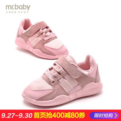 mr.baby儿童春秋新男女休闲鞋 粉色亲子跑步鞋透气时尚女童运动鞋