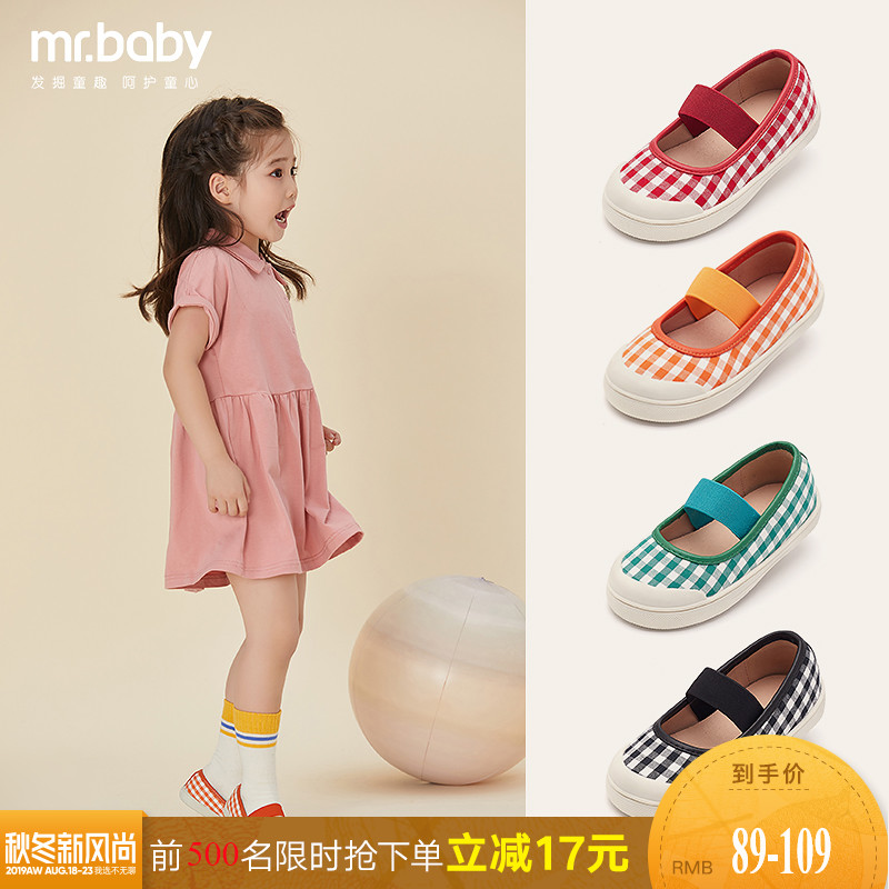 Одинаковая обувь для мамы и дочки Артикул 594363309203