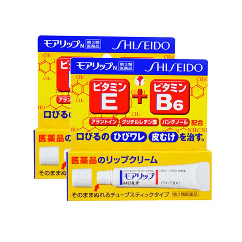 环球闪购COSME大赏 资生堂 MOILIP修复润唇膏8g 护唇膏 2只装
