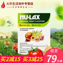 Nulax乐康膏500g澳洲果蔬润肠膏膳食纤维素清肠排宿便排毒防便秘