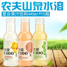 农夫山泉水溶C100西柚汁  柠檬味复合果汁饮料445ml*15瓶