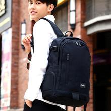 【优】双肩包女韩版男女潮流校园背包大容量旅行休闲电脑包高书包