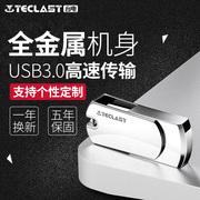 台电u盘128gUSB3.0高速个性创意128gu盘金属旋转定制刻字优盘