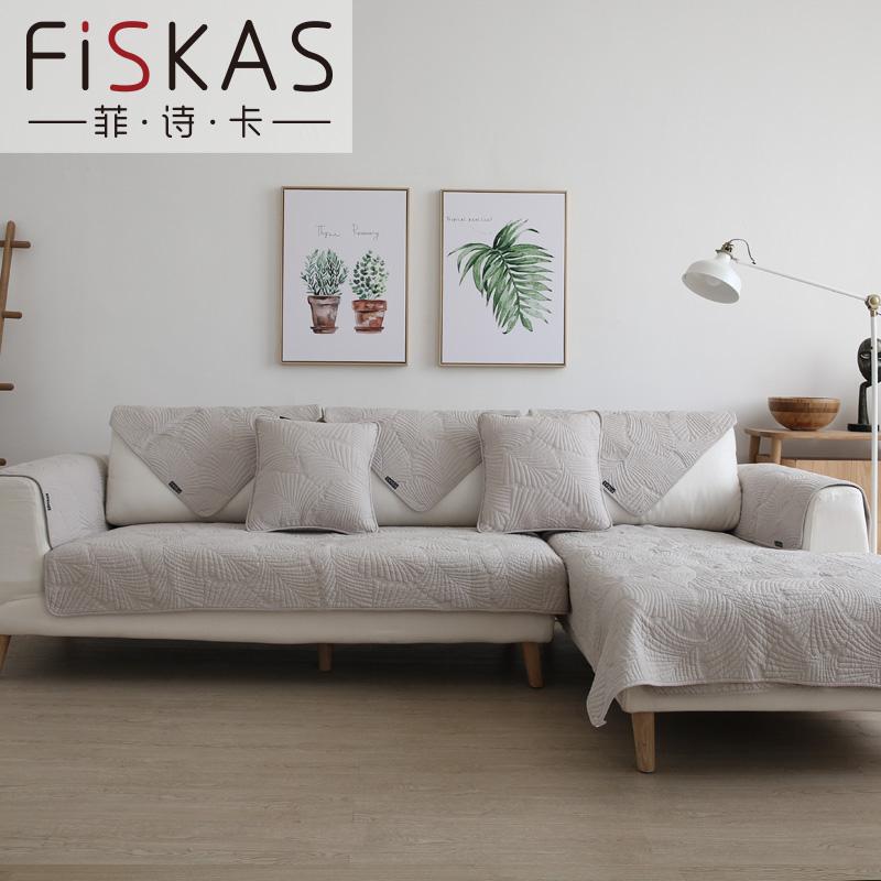 双面纯色沙发垫