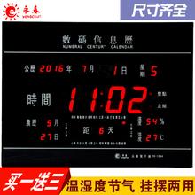 万年历电子钟客厅新款2017家用 挂钟LED数码时钟数字挂表日历钟