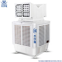 Water Shalian mobile large water tank air cooler industrial water-cooled air-conditioning Internet cafe factory room with environmentally friendly cooling fan