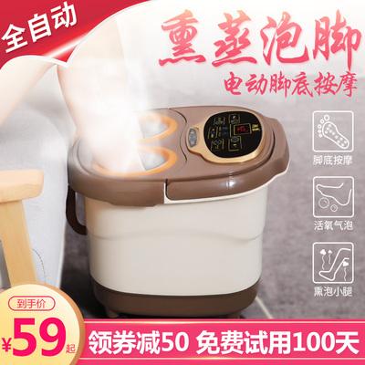 朗康泡脚盆全自动加热熏蒸足浴盆按摩家用电动洗脚盆老人泡脚桶