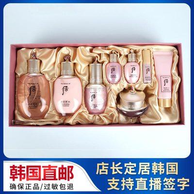 韩国发货代购WHOO后水妍水乳两件套盒三件套装四月企划版眼霜包邮