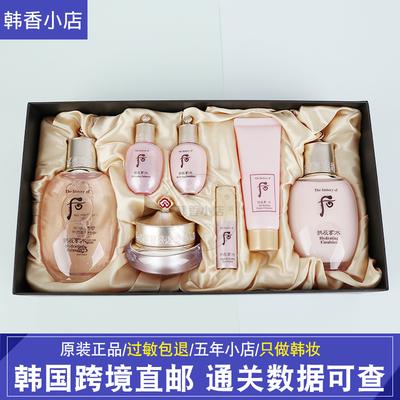 韩国直邮代购WHOO后水妍水乳两件套盒三件套装四月企划版眼霜