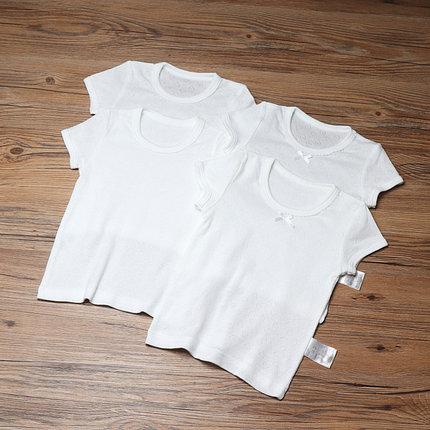 2件组无荧光白色儿童短袖T恤 男女宝宝纯棉镂空网眼螺纹打底衫薄