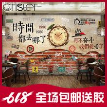 背景墙纸不散场主题餐厅80年代复古怀旧装 饰壁纸 致青春奶茶店工装