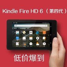 亚马逊电纸书 学生电子书阅读器 四代平板电脑7寸 Fire Kindle