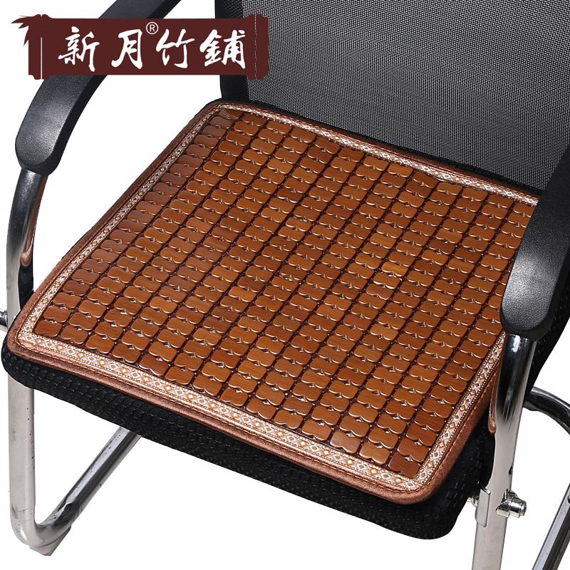 夏天椅墊沙發墊