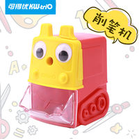 You can get the perfect pen machine hand-cranked pen pen pencil machine pupils pencil planer hand-cranked pencil sharpener cute