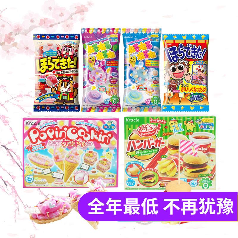 日本食玩套装 可食零食小玲女孩小伶玩具手工厨房diy迷你儿童食完
