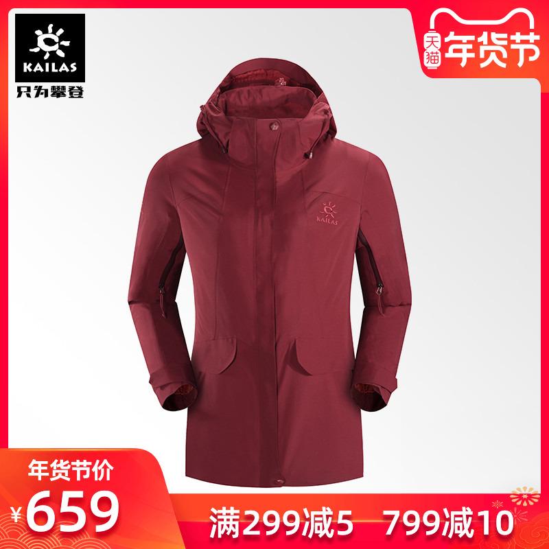 凯乐石户外旅行运动登山服女士GTX防暴雨水透气单件冲锋衣加长版