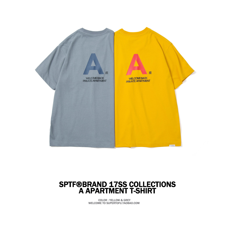 SUPERTOFU 17SS A座 TEE