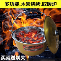 炉子钢板小炭炉节煤炉烧柴炉碳炉子家用取暖炉柴火炉子