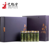 2019 new tea listed Yi Quitang hand-made special Pacific Monkey Qui tea 100g green tea 1915 gift boxed