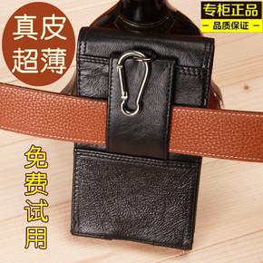 小米5 Max2真皮超薄手機腰包男紅米3 Note4X穿皮帶牛皮掛腰皮套