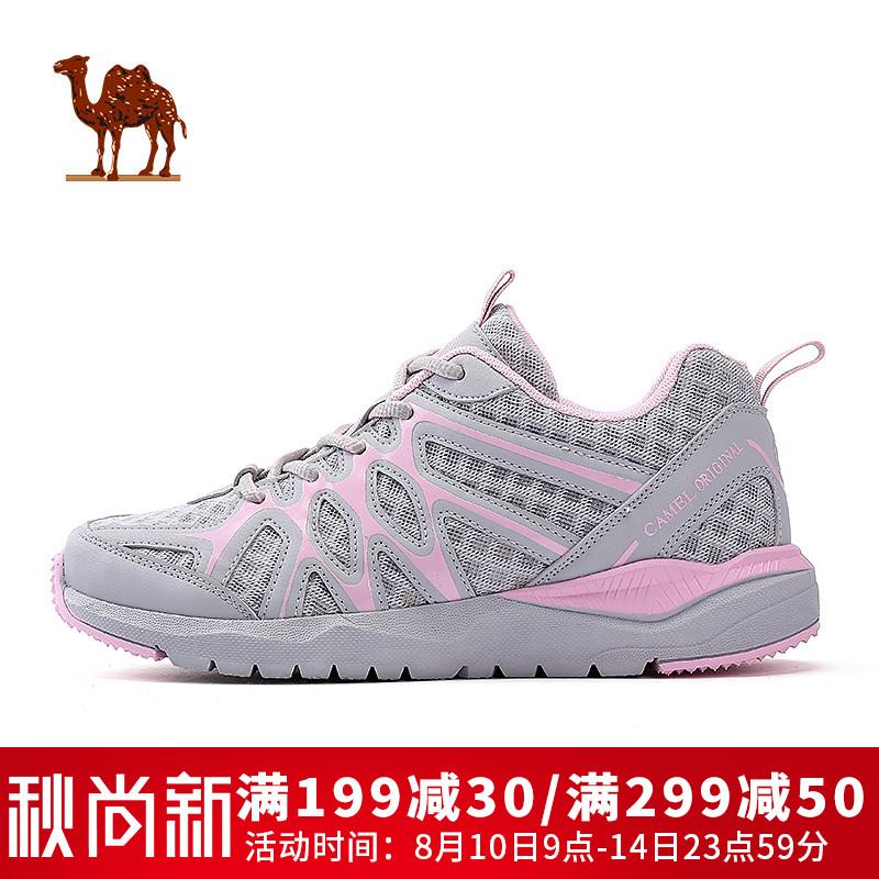 骆驼运动鞋 女款休闲鞋夏季轻便透气减震女鞋户外登山鞋越野跑鞋