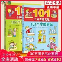 聆听二十四节气书节气24这就是中国记忆传统节日故事图画书节气绘本原来这就是二十四节气小学生写给儿童24册彩绘版12全