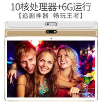安卓英寸平板电脑9.7PenSwithATabP550SM三星Samsung