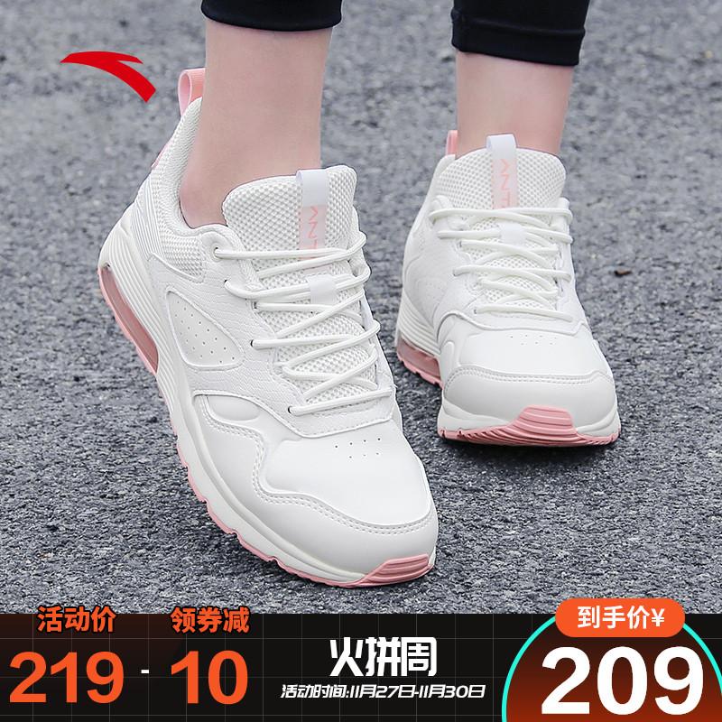 安踏女鞋跑步鞋女2019冬季新款休闲鞋气垫鞋皮面运动鞋子官网正品