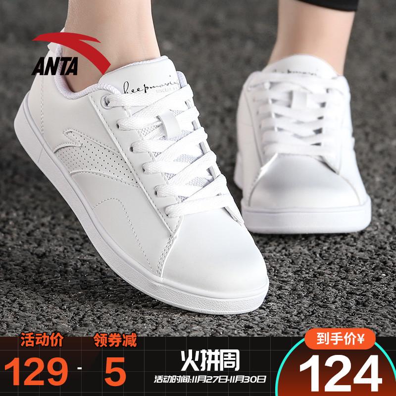安踏板鞋女2019冬季新款学生品牌小白鞋时尚运动鞋官网休闲鞋女鞋