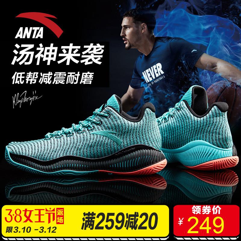 安踏篮球鞋男低帮2019官网60th纪念款鞋汤普森篮球鞋正品运动鞋男