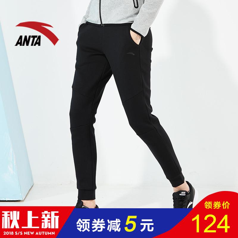 卫裤小脚显瘦