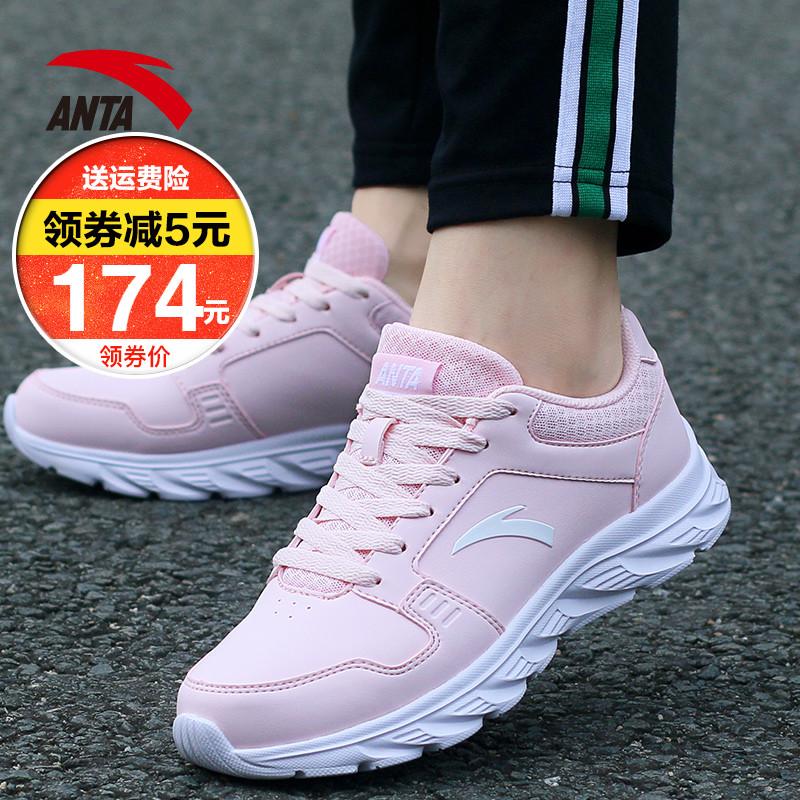 安踏女鞋运动鞋女跑步鞋皮面2018新款粉色旅游鞋秋透气网面休闲鞋