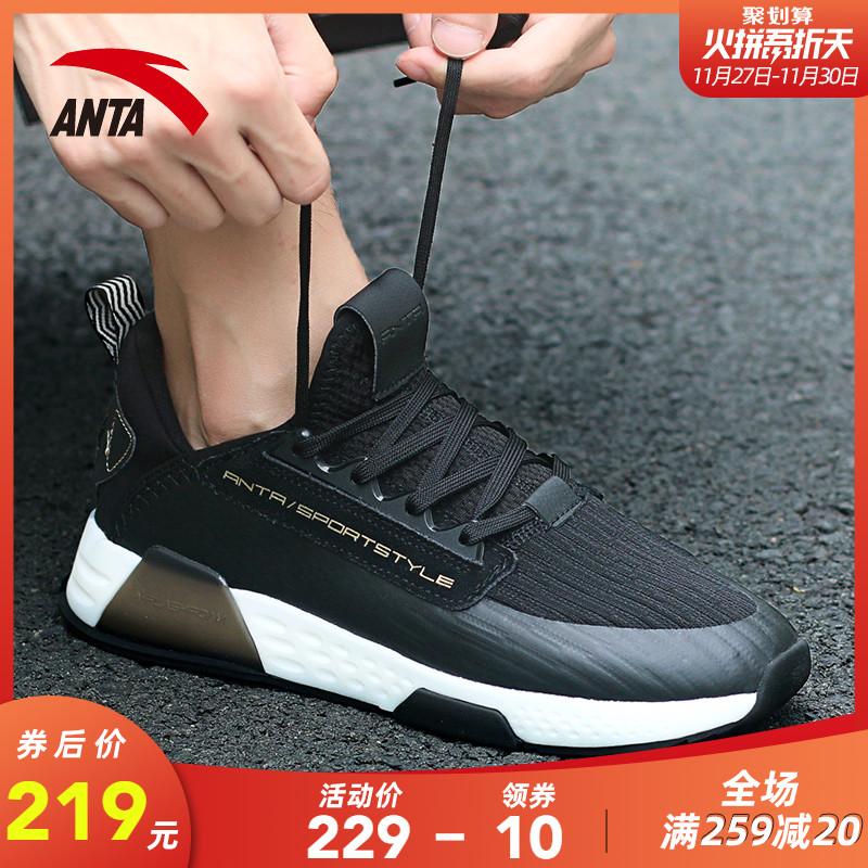 安踏休闲鞋男鞋2019冬季新款官网男士学生板鞋运动鞋老爹鞋跑步鞋