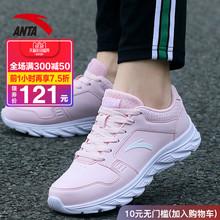 安踏运动鞋女鞋跑步鞋皮面2018新款粉色旅游鞋秋冬季轻便女休闲鞋