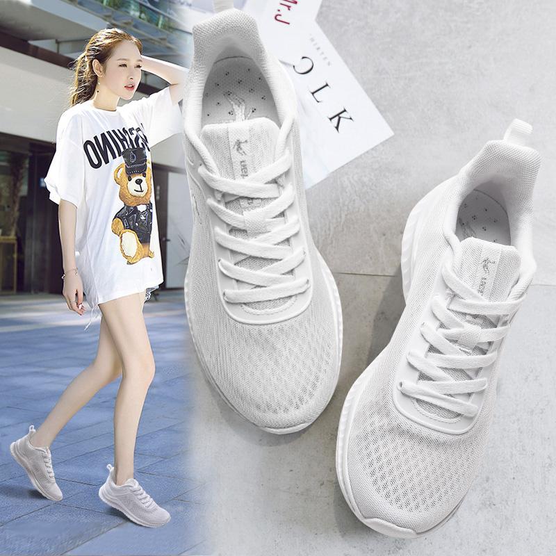 乔丹女鞋跑步鞋夏季网面透气休闲鞋ins超火小白鞋老爹鞋运动鞋女