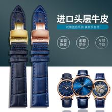 真皮手表带深蓝色牛皮表带罗西尼适配西铁城蓝天使飞亚达男女20mm