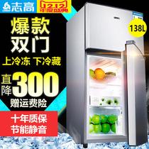 升金色冰箱家用216风冷无霜节能静音三门216WMPTBCD海尔Haier