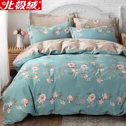 北极绒床上用品四件套全棉纯棉被套被单床笠床单田园1.5m米1.8m床