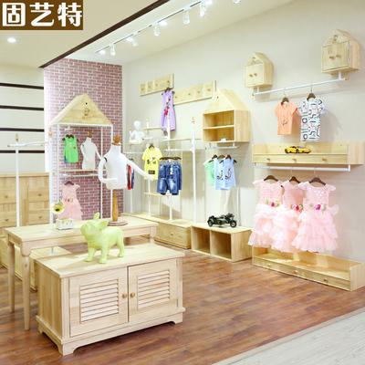 固艺特童装店货架展示架上墙儿童母婴店铺装饰落地组合衣架多功能