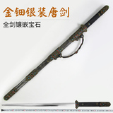 twinkle with long tang, gold and silver sword manual pattern steel turns the soil burn blade fishskin cold steel sword is not edged usually